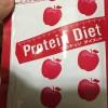DHCプロテインダイエット アップル味を飲んでみた