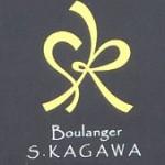 中崎町 Boulanger S.KAGAWA に行ってみた