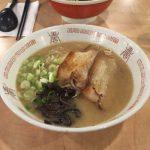 【トロント】博多とんこつラーメンが食べられる博多昇龍軒!!【博多女子が食べてみた】