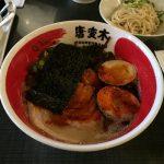 Touhenboku Ramenで鶏ベース本格ラーメンを食す!【トロント】