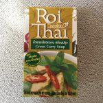 【KALDI】ロイタイ グリーンカレースープを食べてみた