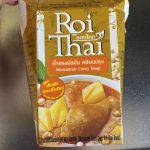 【KALDI】ロイタイ マサマンカレースープを食べてみた